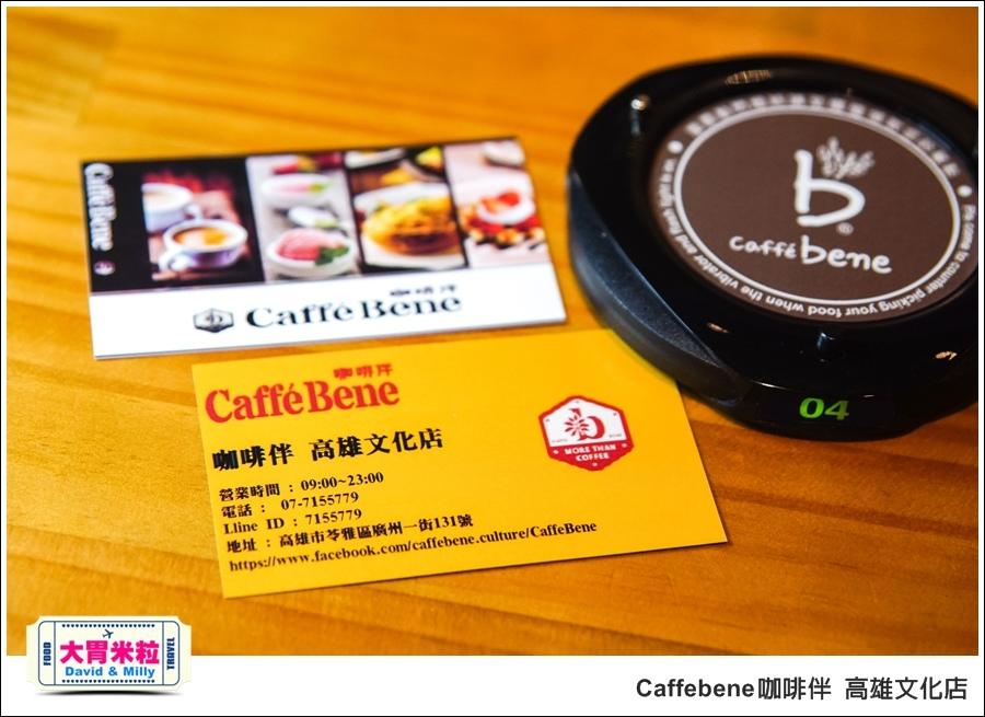 高雄咖啡推薦@ 韓國 Caffebene 咖啡伴 高雄文化店 @大胃米粒 0046.jpg