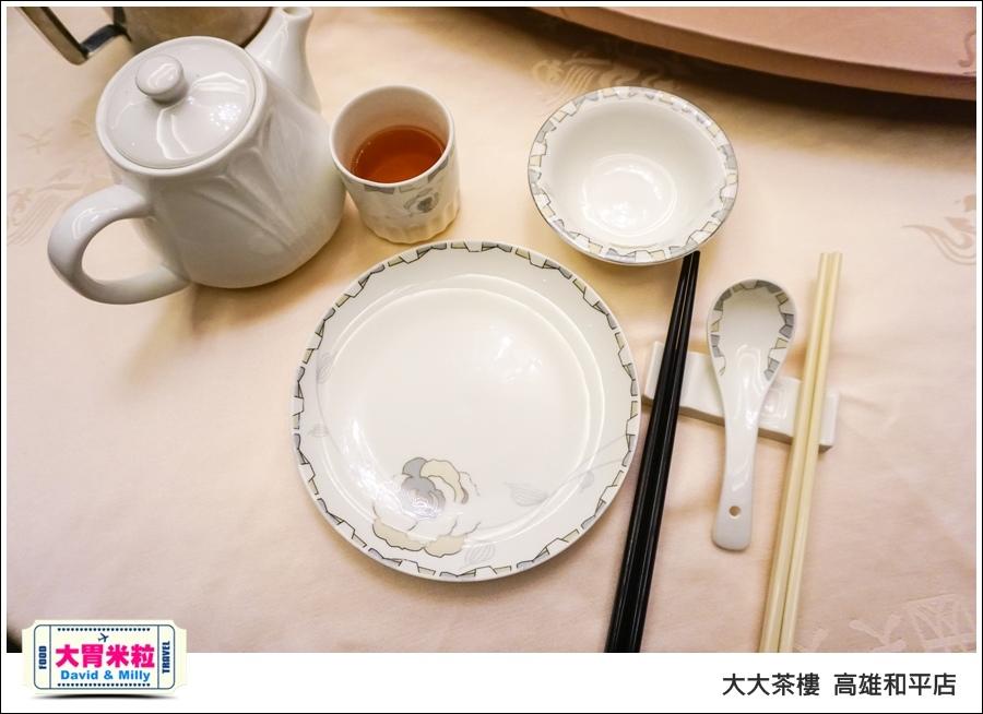 高雄粵菜港式飲茶推薦@ 大大茶樓 高雄和平店 @大胃米粒 0006.jpg