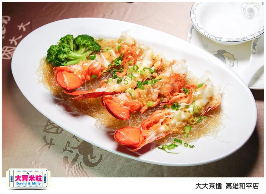 高雄粵菜港式飲茶推薦@ 大大茶樓 高雄和平店 @大胃米粒 0012.jpg
