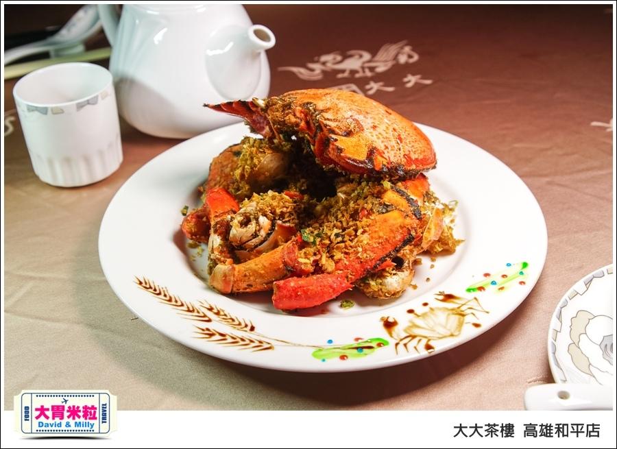 高雄粵菜港式飲茶推薦@ 大大茶樓 高雄和平店 @大胃米粒 0015.jpg