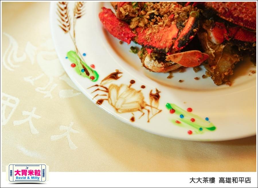 高雄粵菜港式飲茶推薦@ 大大茶樓 高雄和平店 @大胃米粒 0017.jpg