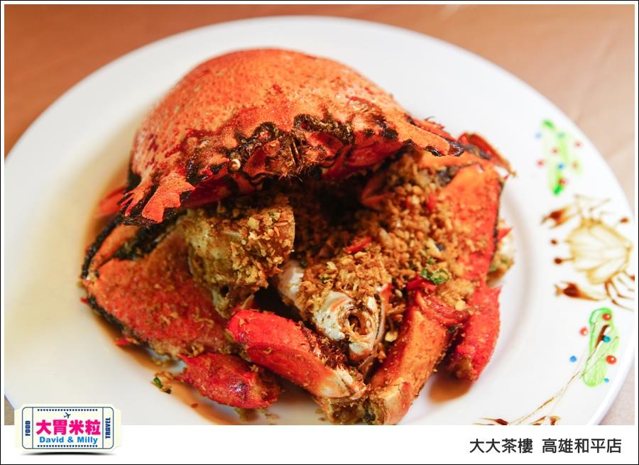 高雄粵菜港式飲茶推薦@ 大大茶樓 高雄和平店 @大胃米粒 0018.jpg