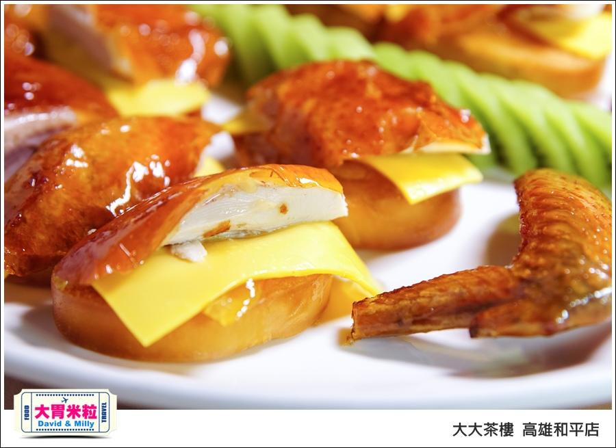 高雄粵菜港式飲茶推薦@ 大大茶樓 高雄和平店 @大胃米粒 0041.jpg