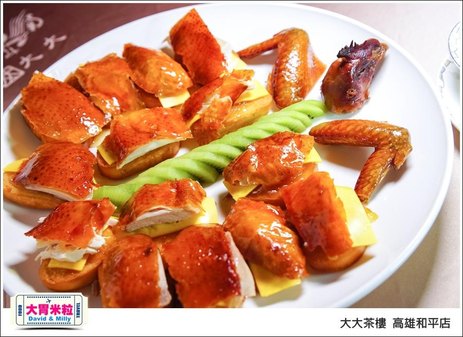 高雄粵菜港式飲茶推薦@ 大大茶樓 高雄和平店 @大胃米粒 0040.jpg