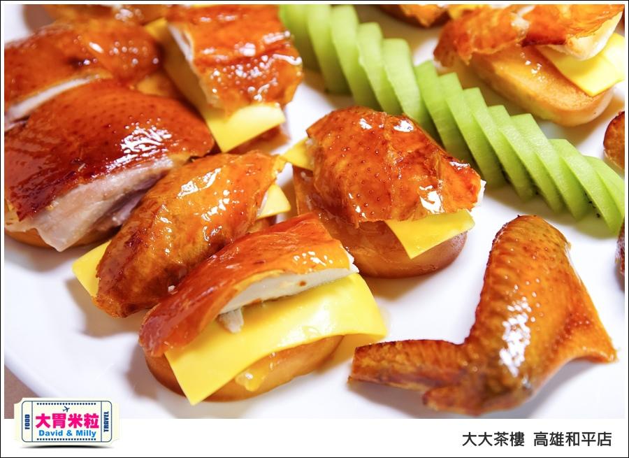 高雄粵菜港式飲茶推薦@ 大大茶樓 高雄和平店 @大胃米粒 0042.jpg
