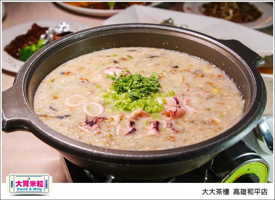 高雄粵菜港式飲茶推薦@ 大大茶樓 高雄和平店 @大胃米粒 0043.jpg