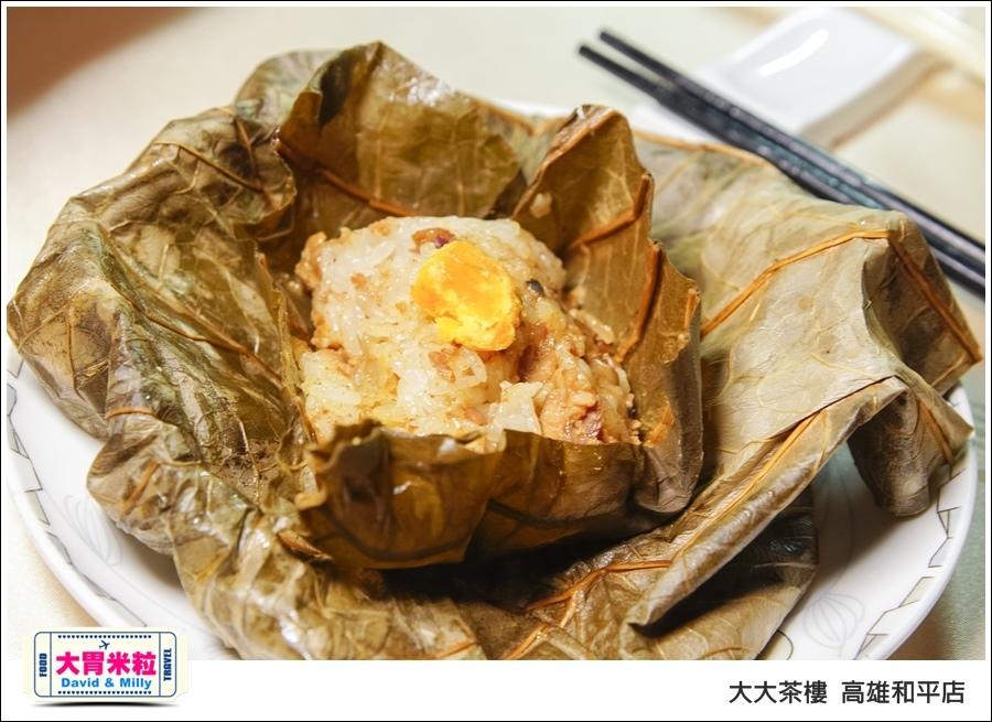 高雄粵菜港式飲茶推薦@ 大大茶樓 高雄和平店 @大胃米粒 0052.jpg