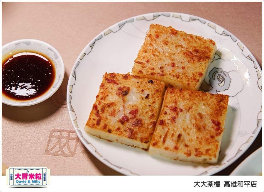 高雄粵菜港式飲茶推薦@ 大大茶樓 高雄和平店 @大胃米粒 0053.jpg