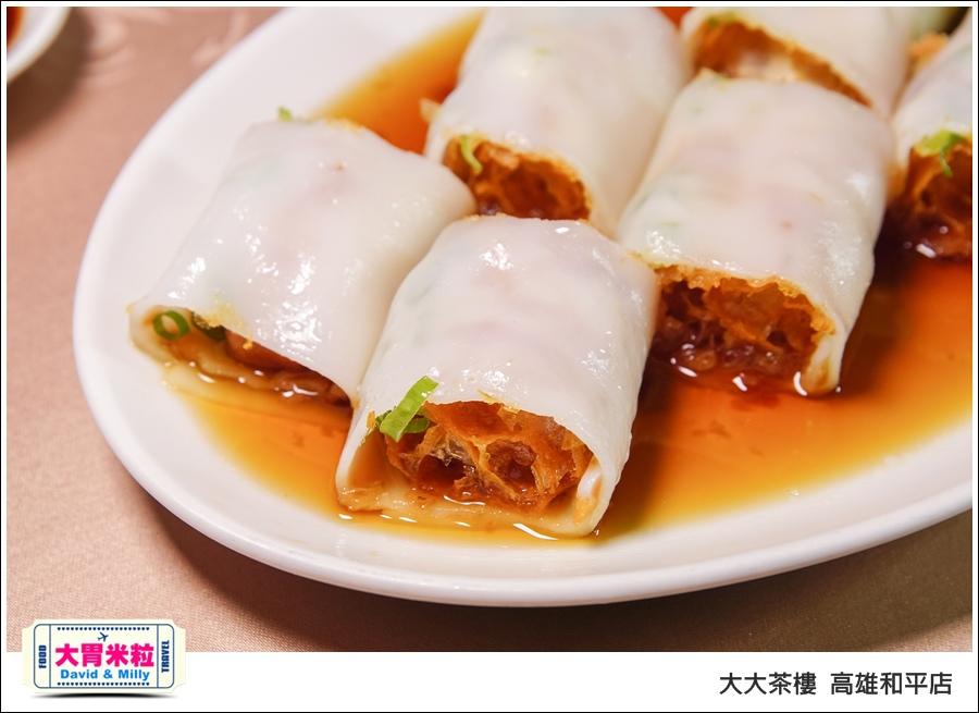 高雄粵菜港式飲茶推薦@ 大大茶樓 高雄和平店 @大胃米粒 0055.jpg
