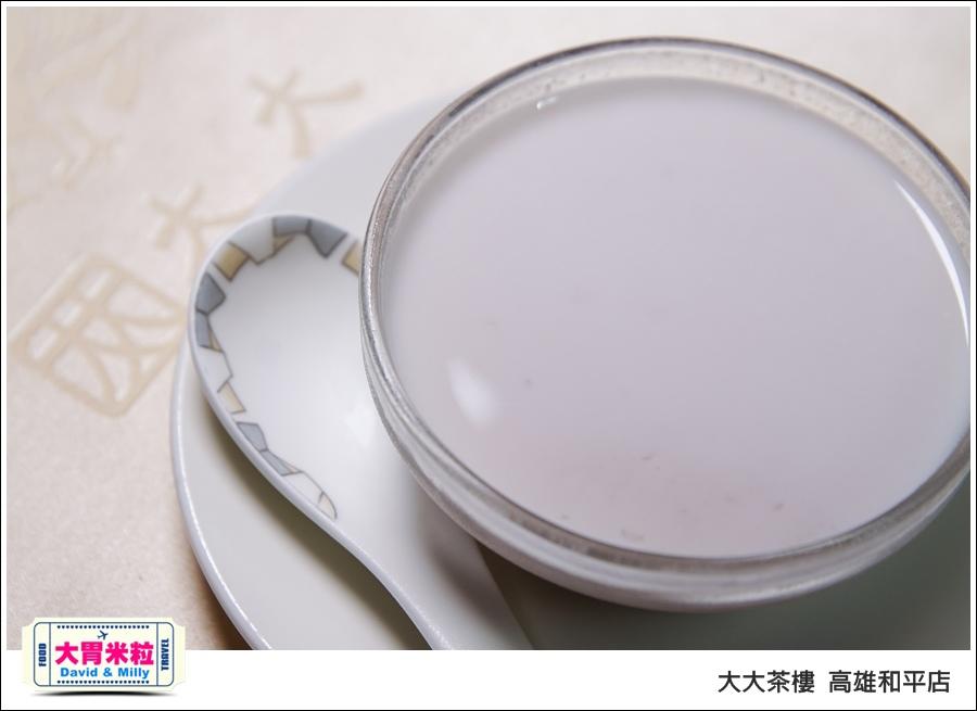 高雄粵菜港式飲茶推薦@ 大大茶樓 高雄和平店 @大胃米粒 0056.jpg