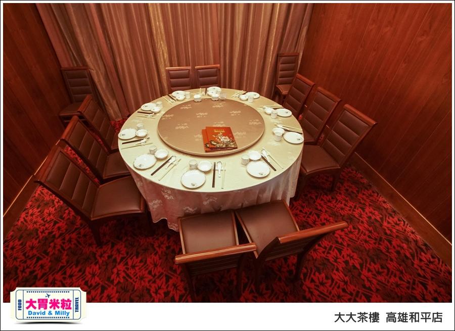 高雄粵菜港式飲茶推薦@ 大大茶樓 高雄和平店 @大胃米粒 0061.jpg