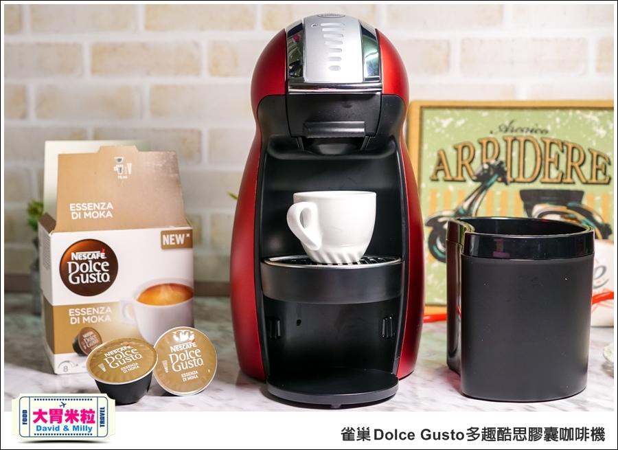 咖啡機推薦@雀巢 Dolce Gusto 多趣酷思膠囊咖啡機 @大胃米粒 0035.jpg