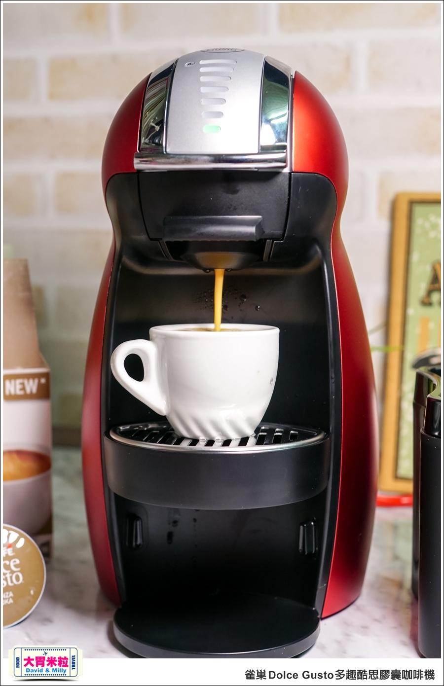 咖啡機推薦@雀巢 Dolce Gusto 多趣酷思膠囊咖啡機 @大胃米粒 0036.jpg