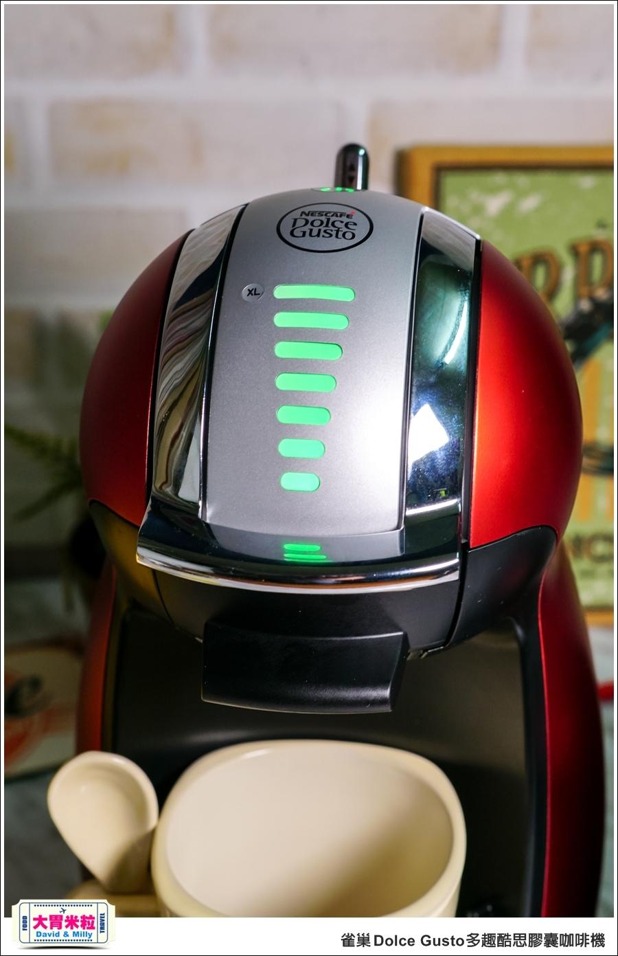 咖啡機推薦@雀巢 Dolce Gusto 多趣酷思膠囊咖啡機 @大胃米粒 0039.jpg
