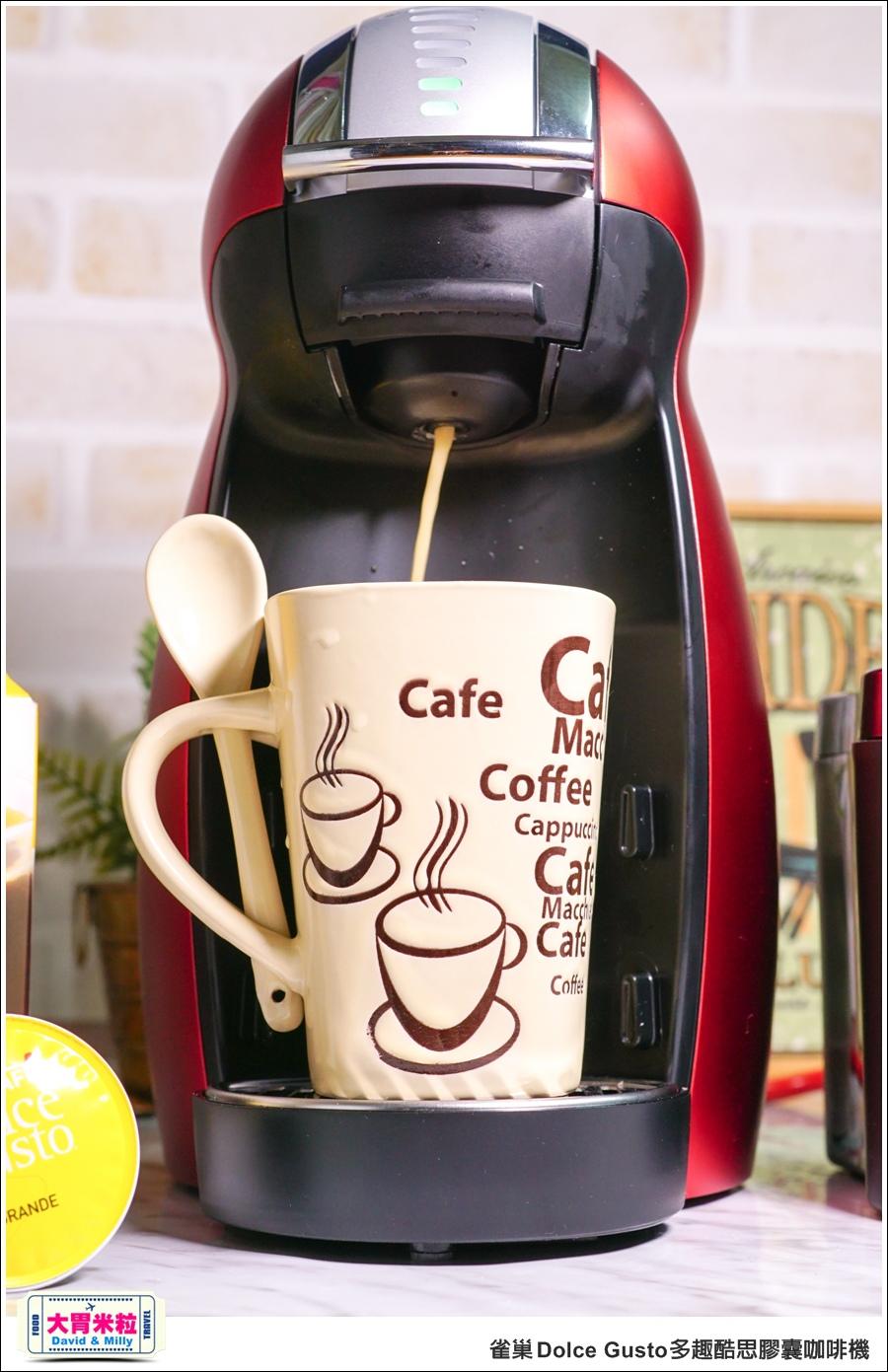 咖啡機推薦@雀巢 Dolce Gusto 多趣酷思膠囊咖啡機 @大胃米粒 0040.jpg