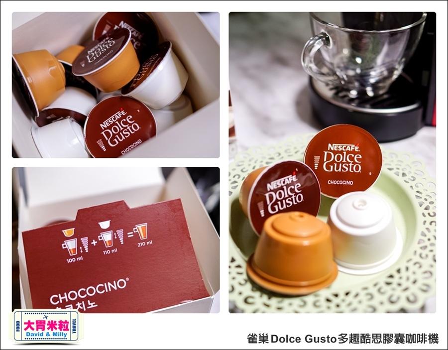 咖啡機推薦@雀巢 Dolce Gusto 多趣酷思膠囊咖啡機 @大胃米粒 0042.jpg