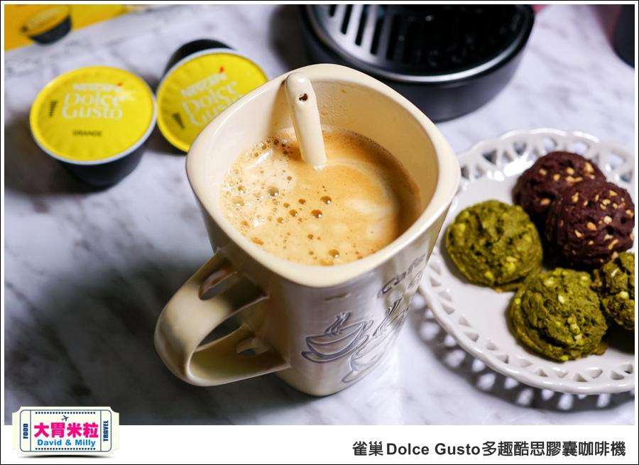 咖啡機推薦@雀巢 Dolce Gusto 多趣酷思膠囊咖啡機 @大胃米粒 0041.jpg