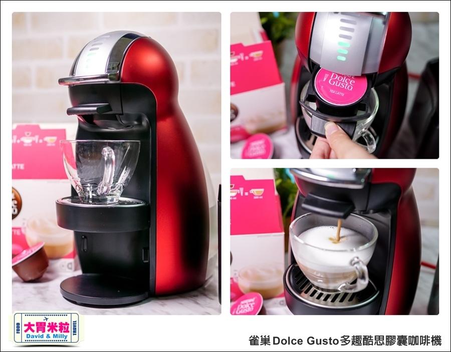 咖啡機推薦@雀巢 Dolce Gusto 多趣酷思膠囊咖啡機 @大胃米粒 0046.jpg