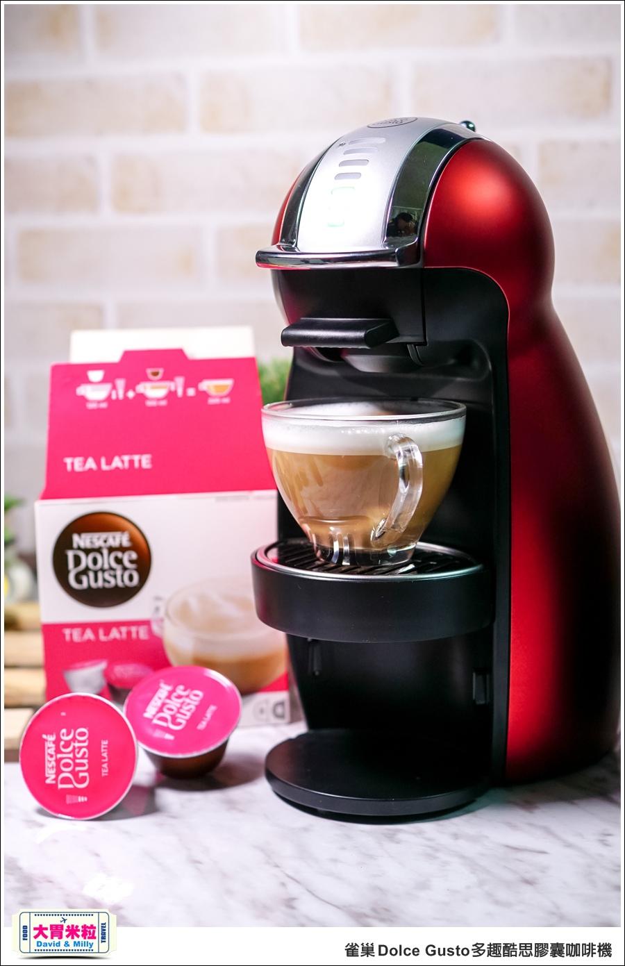 咖啡機推薦@雀巢 Dolce Gusto 多趣酷思膠囊咖啡機 @大胃米粒 0047.jpg