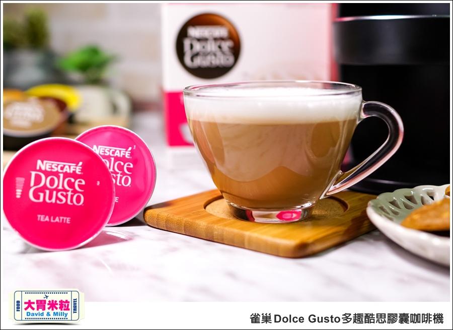 咖啡機推薦@雀巢 Dolce Gusto 多趣酷思膠囊咖啡機 @大胃米粒 0048.jpg