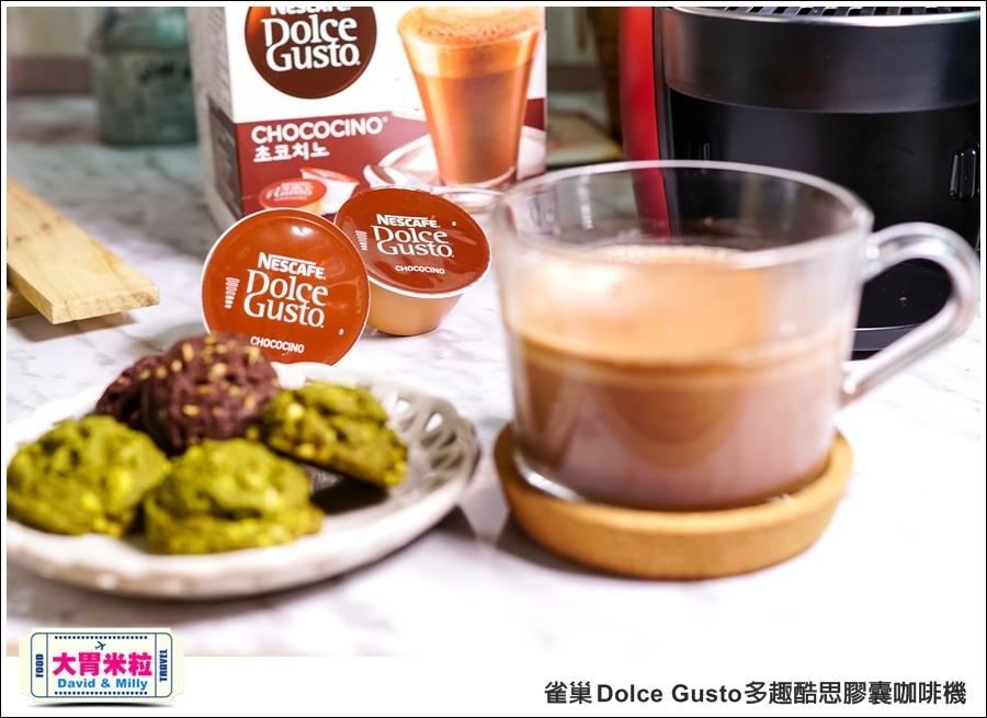咖啡機推薦@雀巢 Dolce Gusto 多趣酷思膠囊咖啡機 @大胃米粒 0051.jpg