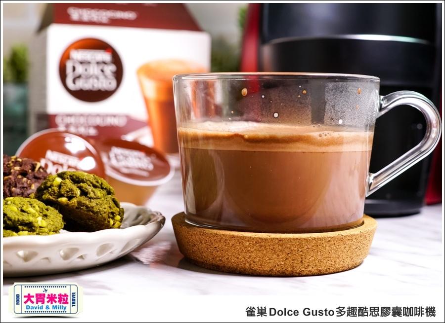 咖啡機推薦@雀巢 Dolce Gusto 多趣酷思膠囊咖啡機 @大胃米粒 0052.jpg