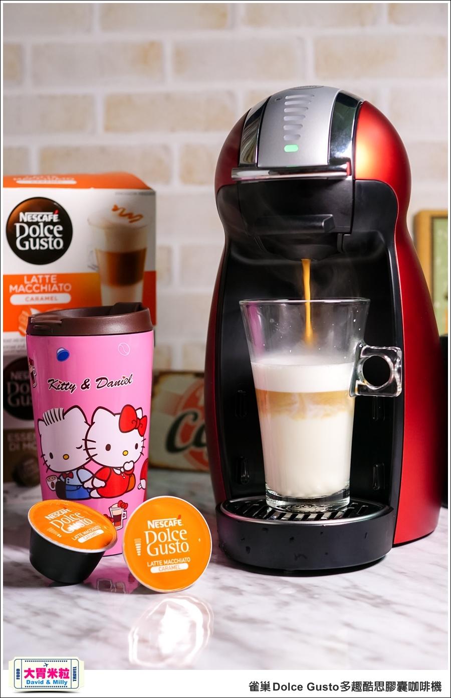 咖啡機推薦@雀巢 Dolce Gusto 多趣酷思膠囊咖啡機 @大胃米粒 0054.jpg