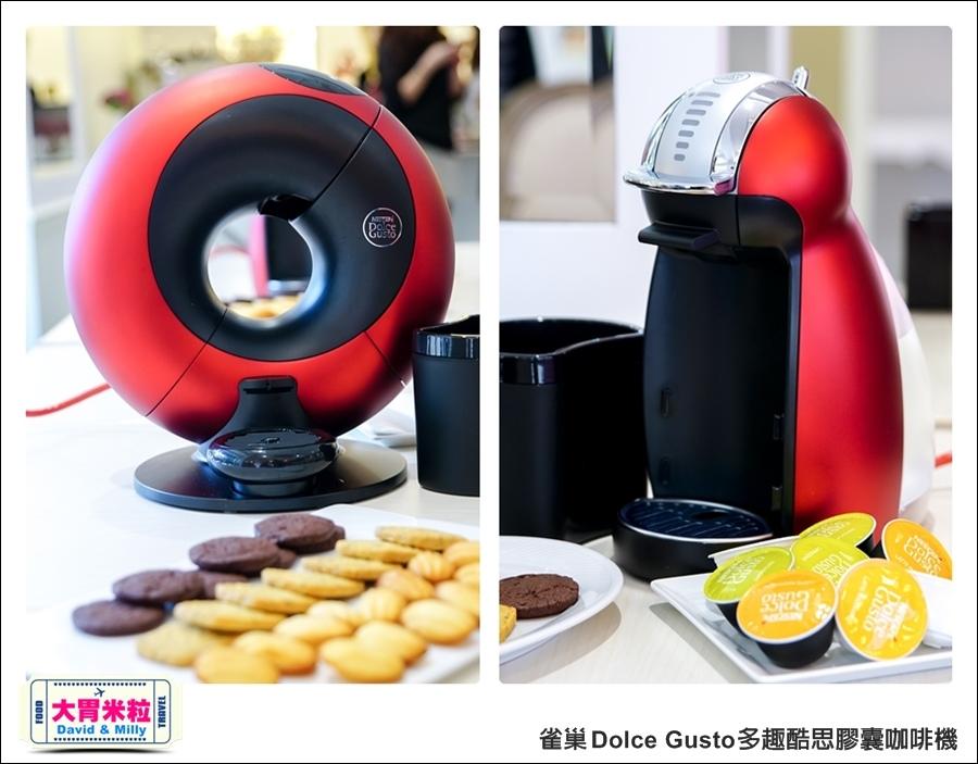 咖啡機推薦@雀巢 Dolce Gusto 多趣酷思膠囊咖啡機@大胃米粒 0004.jpg
