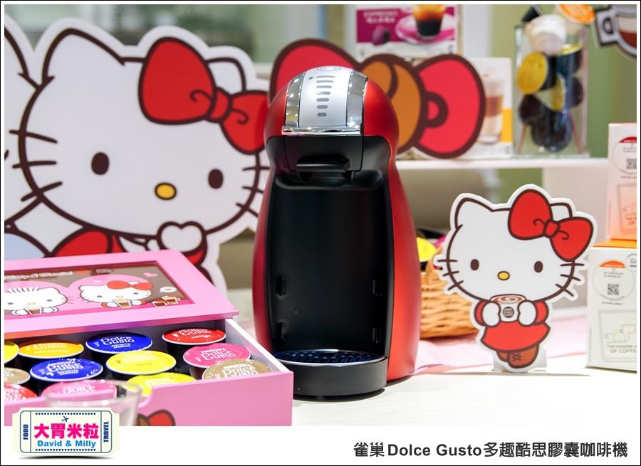 咖啡機推薦@雀巢 Dolce Gusto 多趣酷思膠囊咖啡機@大胃米粒 0005.jpg
