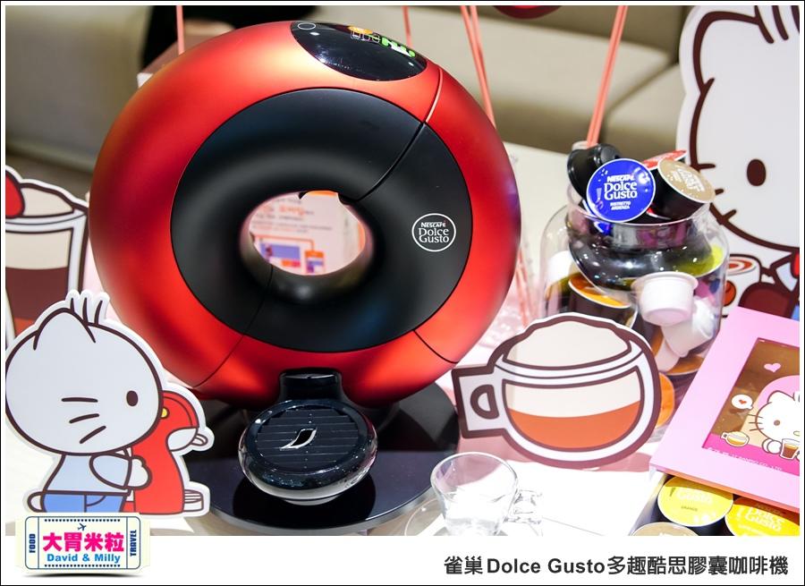 咖啡機推薦@雀巢 Dolce Gusto 多趣酷思膠囊咖啡機@大胃米粒 0007.jpg