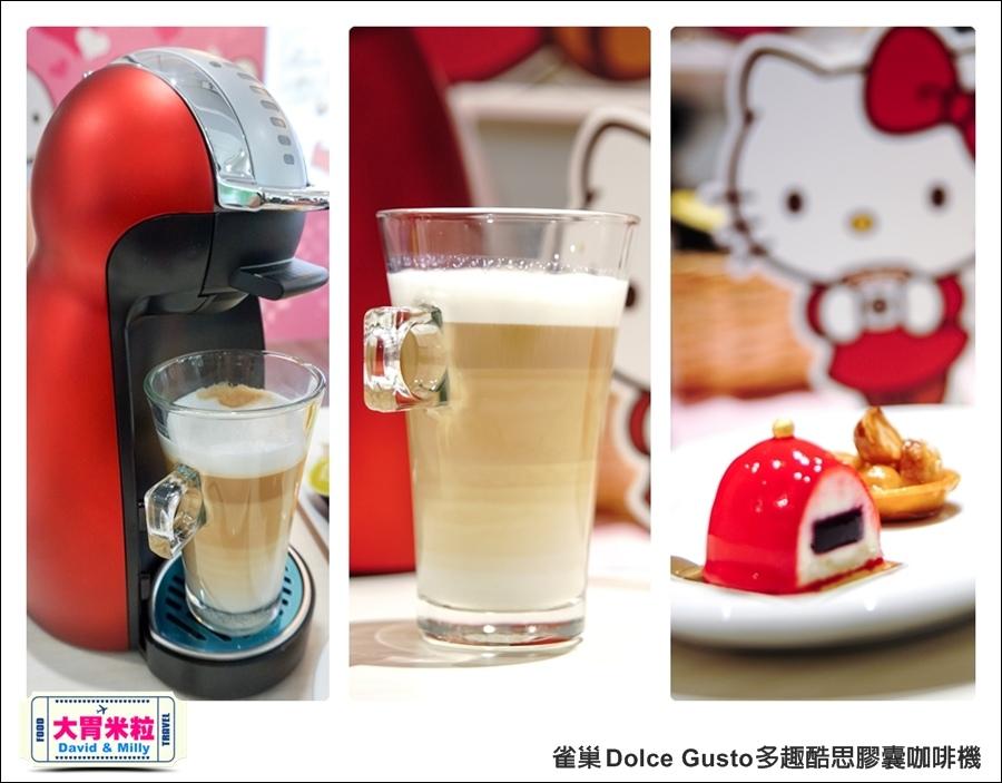 咖啡機推薦@雀巢 Dolce Gusto 多趣酷思膠囊咖啡機@大胃米粒 0013.jpg
