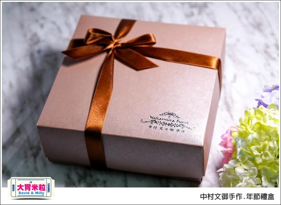 高雄手作麵包餅乾推薦 @中村文御手作年節禮盒@大胃米粒 0008.jpg