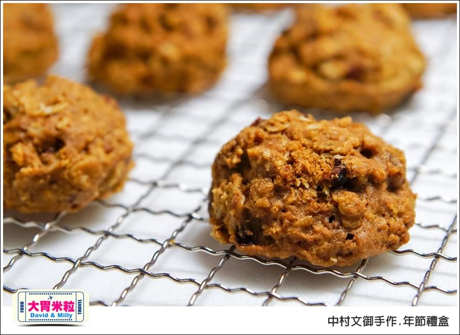 高雄手作麵包餅乾推薦 @中村文御手作年節禮盒@大胃米粒 0016.jpg