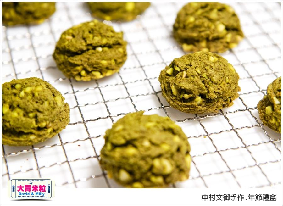 高雄手作麵包餅乾推薦 @中村文御手作年節禮盒@大胃米粒 0019.jpg