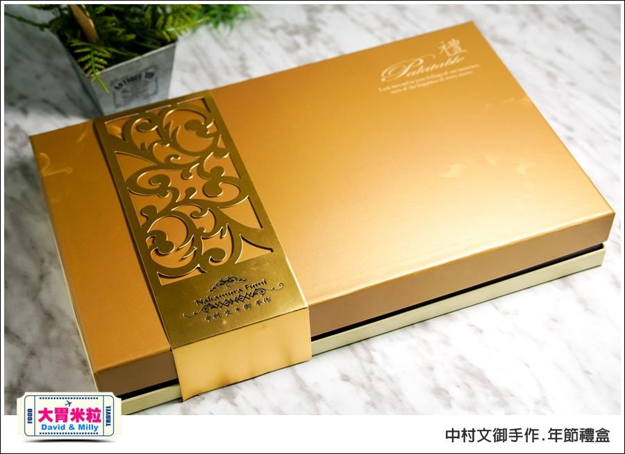高雄手作麵包餅乾推薦 @中村文御手作年節禮盒@大胃米粒 0022.jpg