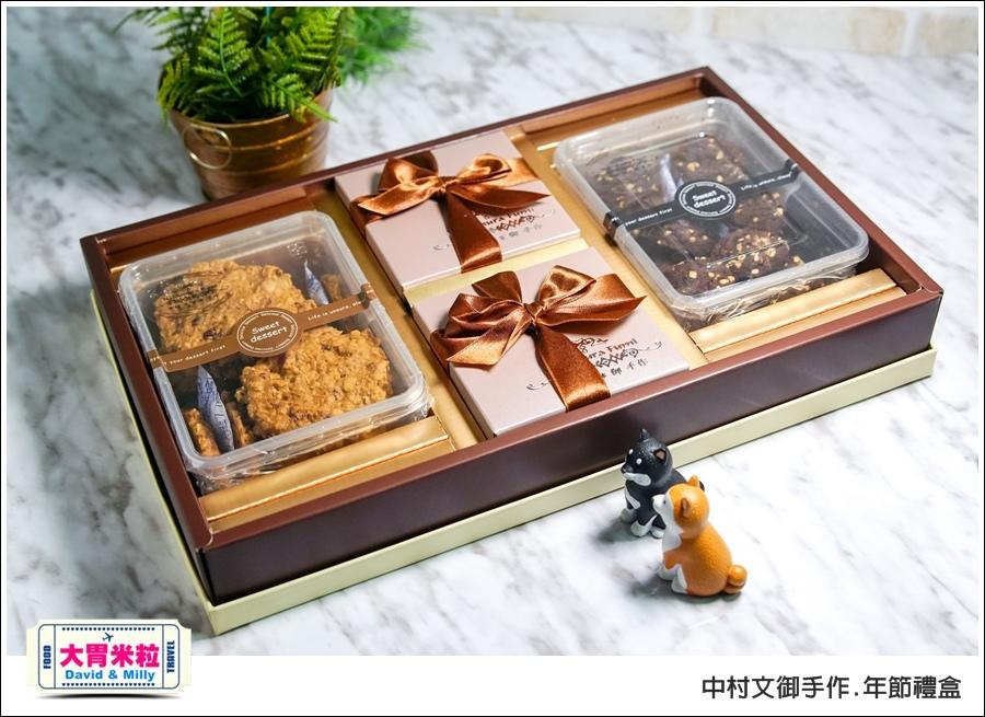 高雄手作麵包餅乾推薦 @中村文御手作年節禮盒@大胃米粒 0023.jpg