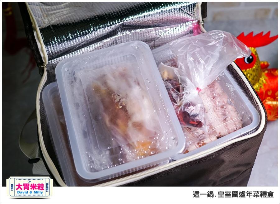 宅配年菜禮盒推薦@這一鍋 火鍋宅配年菜禮盒@大胃米粒 0006.jpg