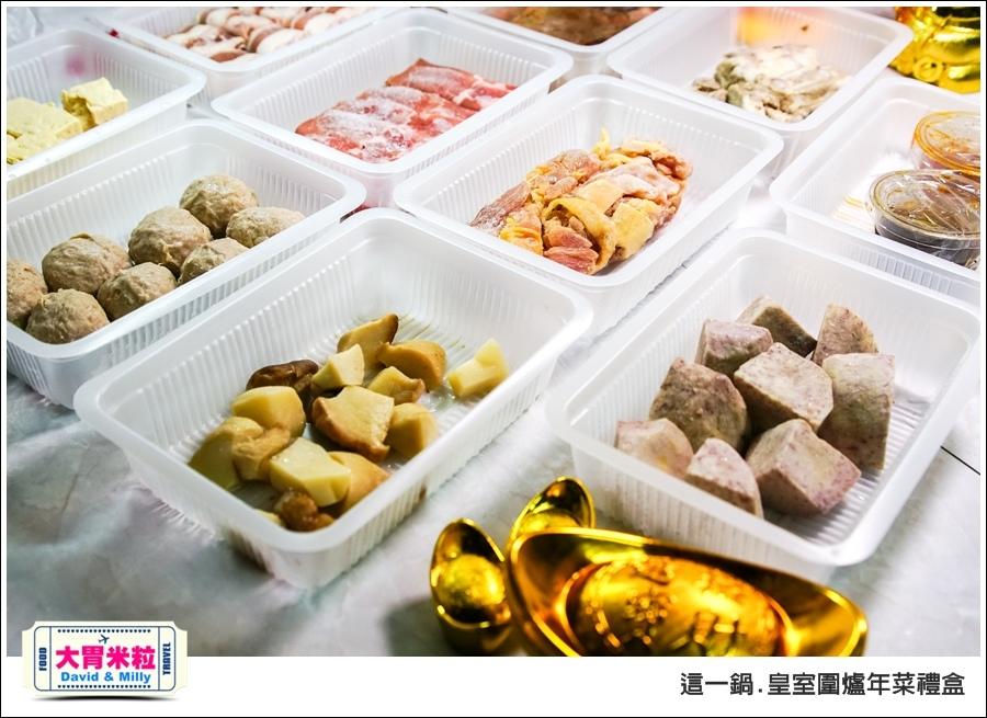 宅配年菜禮盒推薦@這一鍋 火鍋宅配年菜禮盒@大胃米粒 0012.jpg