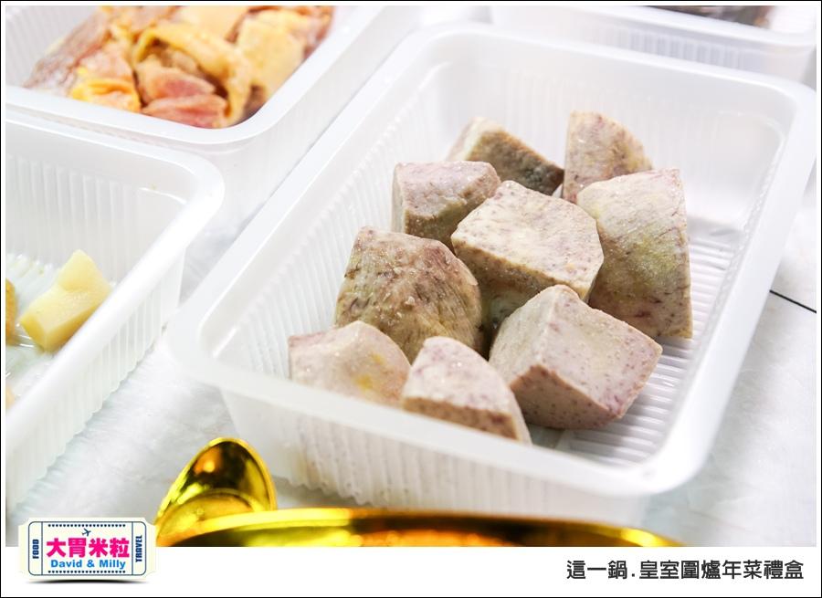 宅配年菜禮盒推薦@這一鍋 火鍋宅配年菜禮盒@大胃米粒 0014.jpg