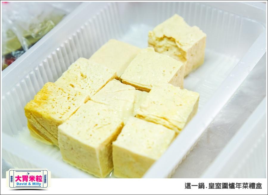 宅配年菜禮盒推薦@這一鍋 火鍋宅配年菜禮盒@大胃米粒 0013.jpg