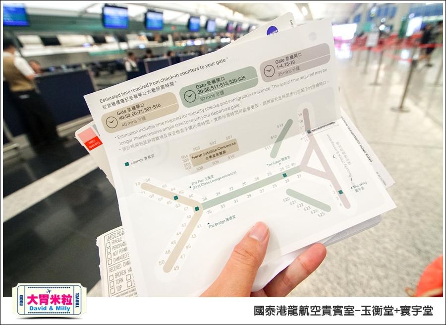 香港國際機場-國泰港龍航空-玉衡堂商務艙貴賓室@大胃米粒 0006.jpg