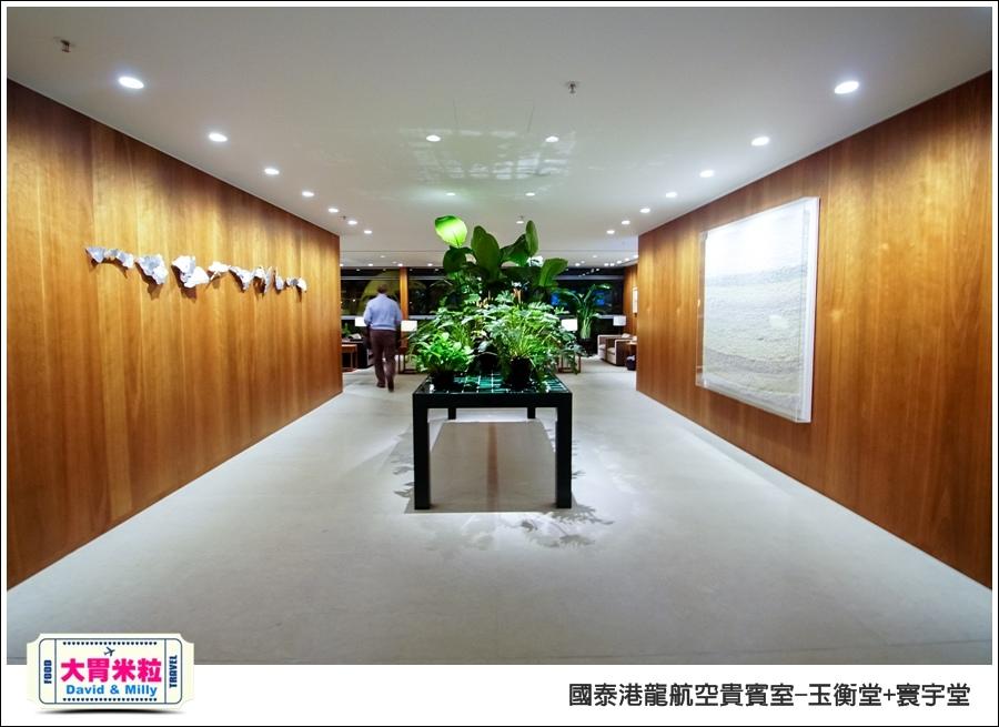 香港國際機場-國泰港龍航空-玉衡堂商務艙貴賓室@大胃米粒 0017.jpg