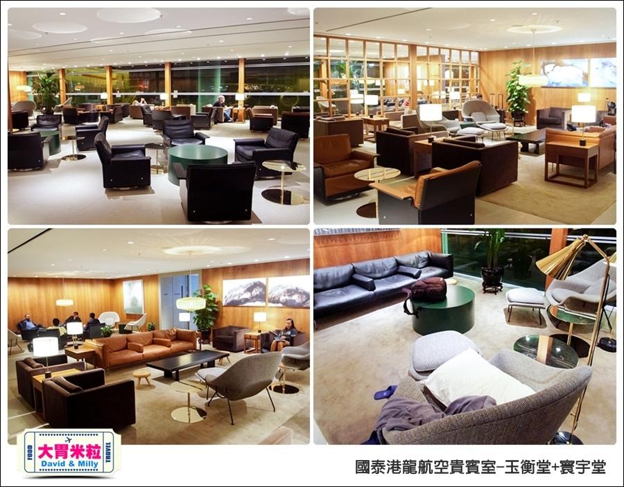 香港國際機場-國泰港龍航空-玉衡堂商務艙貴賓室@大胃米粒 0032.jpg