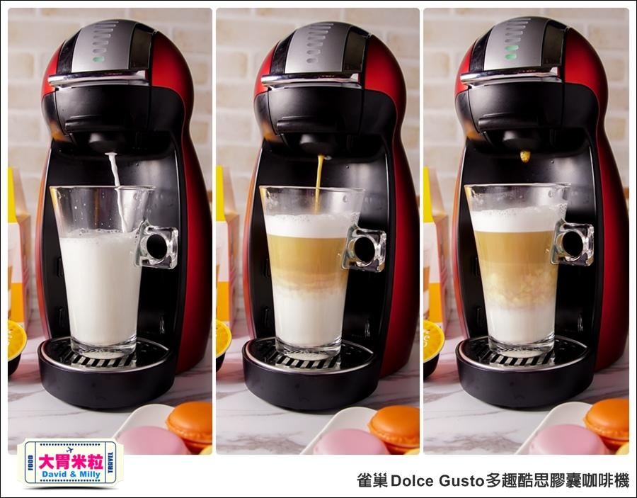 咖啡機推薦@雀巢 Dolce Gusto 多趣酷思膠囊咖啡機@大胃米粒 065.jpg