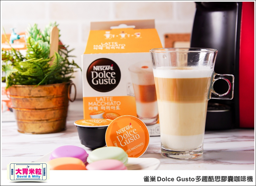 咖啡機推薦@雀巢 Dolce Gusto 多趣酷思膠囊咖啡機@大胃米粒 066.jpg