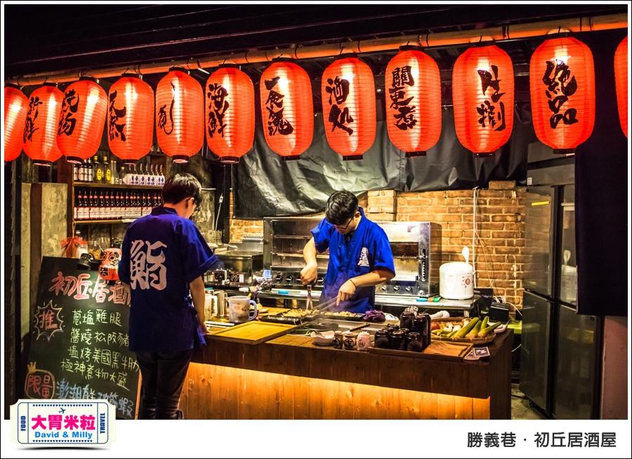 屏東勝義巷餐廳推薦@極神初丘居酒屋@大胃米粒 032.jpg