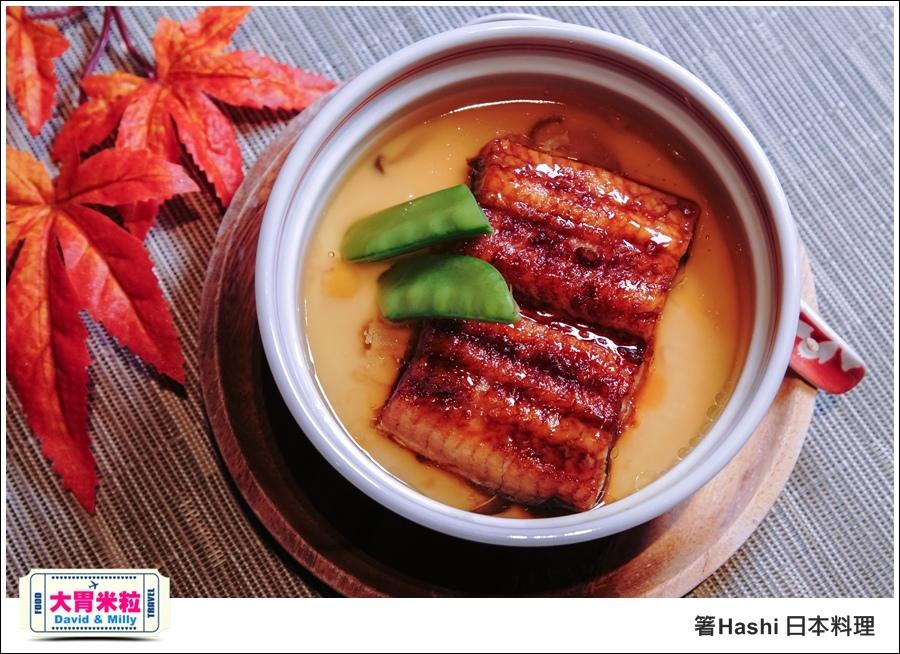 高雄日式料理推薦@帕莎蒂娜箸Hashi日式料理 @大胃米粒_046.jpg
