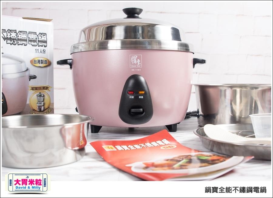 不鏽鋼電鍋推薦@鍋寶不鏽鋼電鍋 粉紅色 @大胃米粒_003.jpg