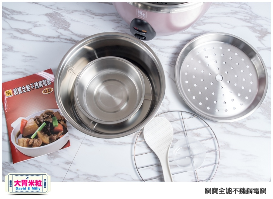 不鏽鋼電鍋推薦@鍋寶不鏽鋼電鍋 粉紅色 @大胃米粒_005.jpg