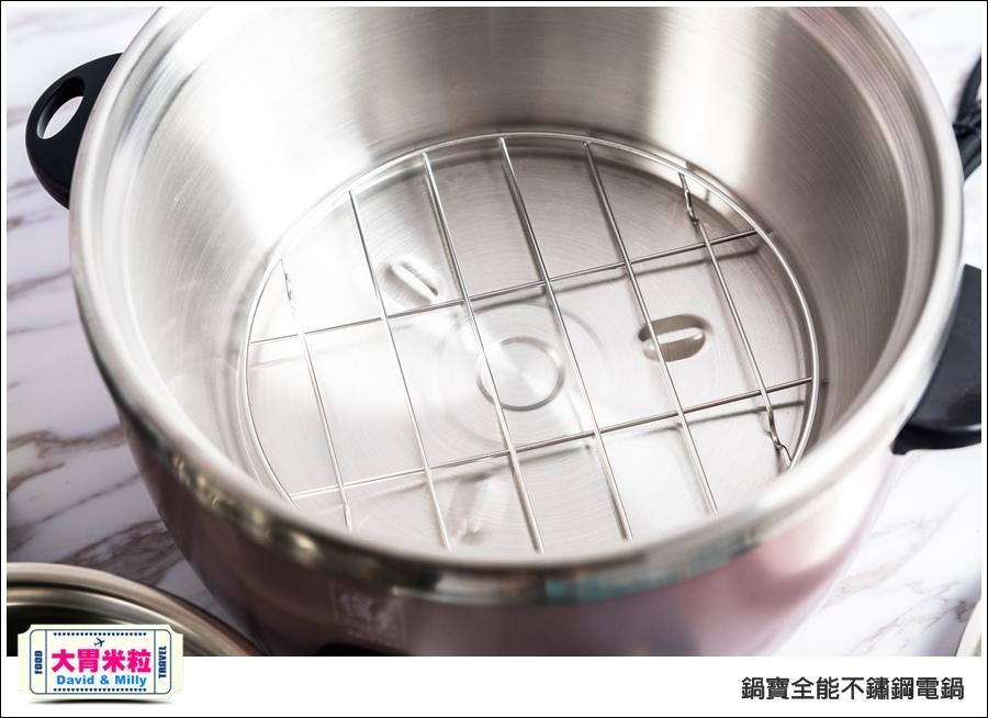 不鏽鋼電鍋推薦@鍋寶不鏽鋼電鍋 粉紅色 @大胃米粒_007.jpg